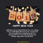Happy 2019 Quotes