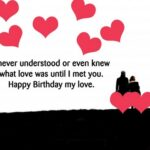 Happy Birthday Love Text Message Facebook