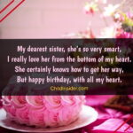 Happy Birthday Sms For Sister Pinterest