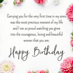 Happy Birthday To My Beautiful Daughter Quotes Facebook
