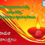 Happy Deepavali Telugu Images Twitter
