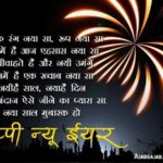 Happy Diwali 2020 Quotes In Hindi Pinterest