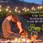 Happy Diwali Wishes For Husband Facebook