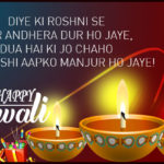 Happy Diwali Wishes For Whatsapp Facebook