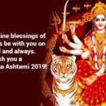 Happy Durga Ashtami Wishes Tumblr
