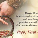 Happy First Karwa Chauth Wishes Facebook