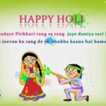 Happy Holi Love Sms Twitter