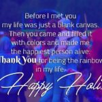 Happy Holi Quotes 2021