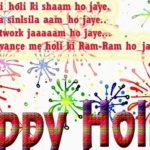 Happy Holi Status In Hindi Pinterest