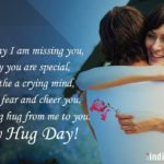 Happy Hug Day Sms In English Tumblr