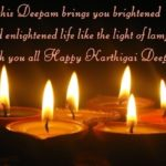 Happy Karthigai Deepam Wishes Twitter