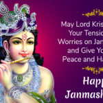 Happy Krishna Jayanthi Wishes Facebook