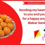 Happy Makar Sankranti Whatsapp Status