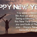Happy New Year 2021 Wish To My Love Twitter