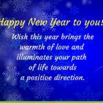 Happy New Year Message For Fiance Facebook