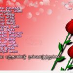 Happy New Year Tamil Quotes Tumblr