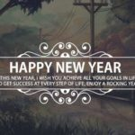 Happy New Year Wishes Sms Messages 2018 Tumblr