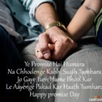 Happy Promise Day Hindi Facebook