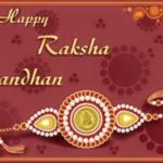 Happy Raksha Bandhan To All My Sisters Tumblr