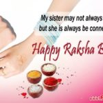 Happy Raksha Bandhan Wishes To Sister Tumblr