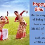 Happy Rongali Bihu Wishes Twitter
