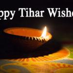Happy Tihar Wishes Facebook