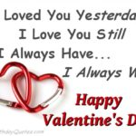 Happy Valentines Day 2018 Images Pinterest