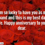 Happy Wedding Anniversary Message To Husband