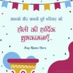 Holi Wishes In Hindi Tumblr