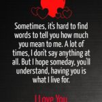 I Love U My Wife Quotes