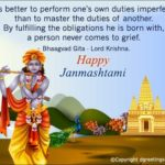 Janmashtami Greetings Quotes Tumblr