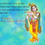 Janmashtami Quotes Hindi