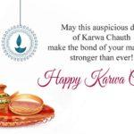 Karwa Chauth Love Quotes Tumblr