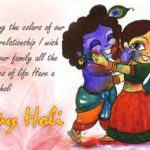 Krishna Holi Quotes