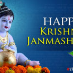 Krishna Janmashtami Wishes In English