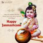 Krishna Jayanthi Quotes In English Tumblr