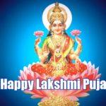 Laxmi Puja Wishes In Marathi Facebook