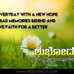 Life Success Quotes In Kannada Facebook