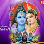 Mahashivratri Wishes Tumblr