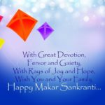 Makar Sankranti Wishes In Kannada Pinterest