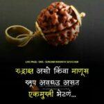 Marathi Food Quotes Pinterest