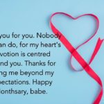 Monthsary Long Sweet Message Facebook