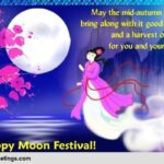 Mooncake Festival Quotes Tumblr