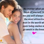 Most Romantic Messages For Husband Facebook