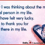 Most Special Person Quotes