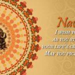 Navratri 2018 Quotes In English