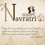 Navratri Wishes To Friends Pinterest