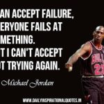 Never Give Up Quotes By Famous Athletes Pinterest