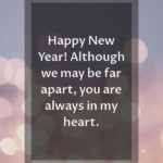 New Year Sweet Quotes