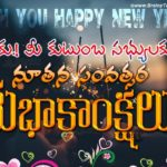 New Year Tamil Wishes 2021 Pinterest